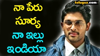 Allu Arjun Movie Naa Peru Surya Naa Illu India!