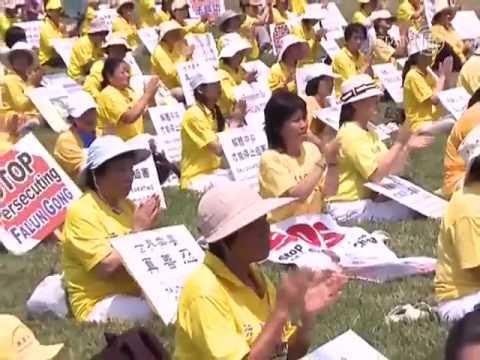 Washington, Mỹ: Các học viên Pháp Luân Công kêu gọi chấm dứt cuộc đàn áp ở TQ
