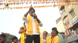 Revanth Reddy throws challenge to KCR