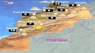 أحوال الطقس 02-03-2014   الطقس