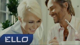 Катя Лель ft. Bosson - Тобой живу