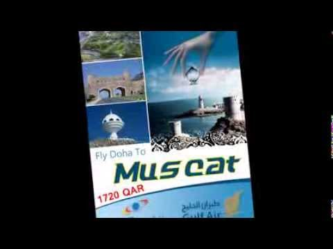 Travel From Doha to Muscat ..The Best Offer with AliBinAliTravel