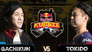 Red Bull Kumite 2017: Gachikun vs Tokido |  Winners Quarter Finals