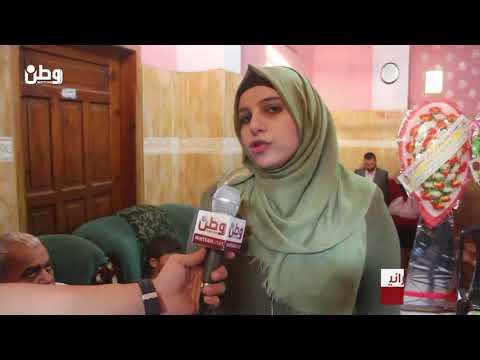 ابنة خانيونس الأولى على فلسطين لوطن: درست على مصباح بطارية اشتريتها من مصروفي