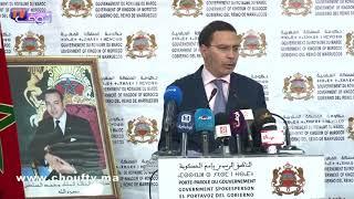 بالفيديو:قطاع السياحة بالمغرب سجل رقم معاملات بلغ 115 مليار درهم وأحدث حوالي 2,5 مليون منصب شغل مباشر وغير مباشر سنة 2016 |