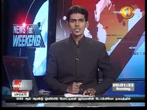 Shakthi Tv News 1st tamil - 8.9.2013 - 8 pm