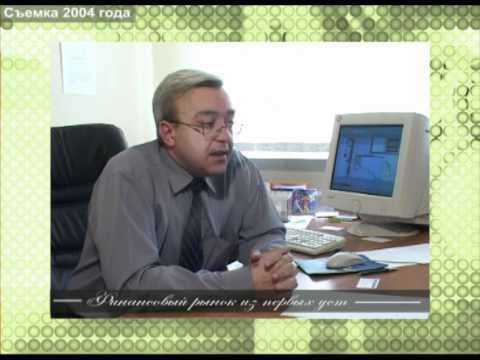 Михаил Тяжлов: успешный трейдер и его секреты