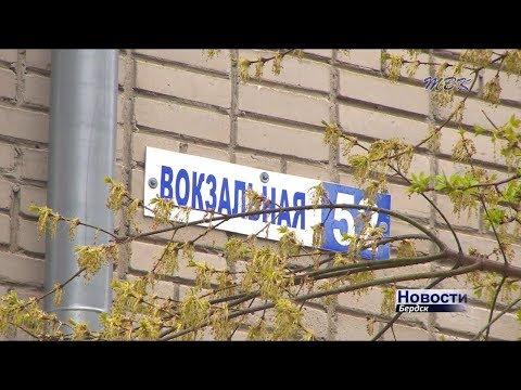 В Бердске кидают бутылки на просьбы вести себя тише посетители ночного бара в окна жильцов с Вокзальной, 52