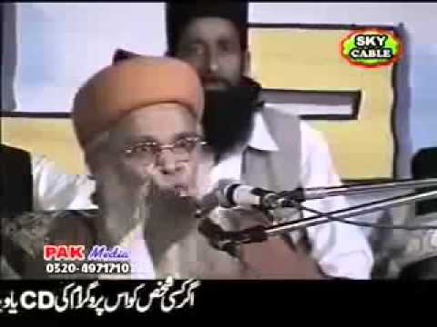 NABI HAM JAISA NAI by Allama Sayyed Hashmi Mian India   YouTube