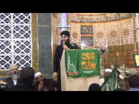 Naat by Hafiz Ahmad Raza Qadri - Faizan e Madina Peterborough