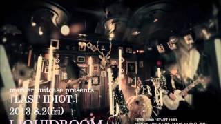 LIPHLICH(リフリッチ) - MANIC PIXIE