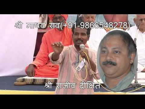 Epilepsy मीर्गी - Rajiv Dixit