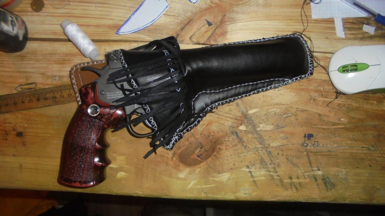 Сделать кобуру для револьвера своими руками 10