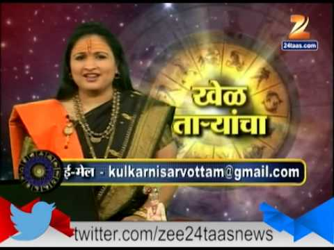 ZEE24TAAS : Weekly Horoscope: Taurus (30 March to 5 April 2014)
