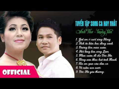 Anh Thơ ft Trọng Tấn | Tuyển Tập Ca Khúc Song Ca Hay Nhất Phần 2 [HD 2015]