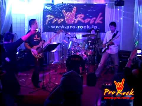 FKK Band - Johnny B Good (Pro-Rock VI)