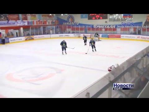 Бердская спортивная школа ищет каток за 4000 рублей в час
