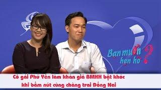 Cô gái Phú Yên làm khán giả BMHH bật khóc khi bấm nút cùng chàng trai Đồng Nai 😭