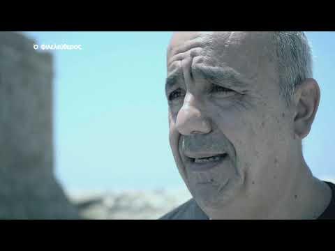 Σάββας Βέργας: Η ΠΡΩΤΗ ΣΥΝΕΝΤΕΥΞΗ μετά τη ΦΥΛΑΚΗ
