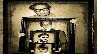 Abhishek Bachchan, 4 Bachchans generations, bollywoodmovies