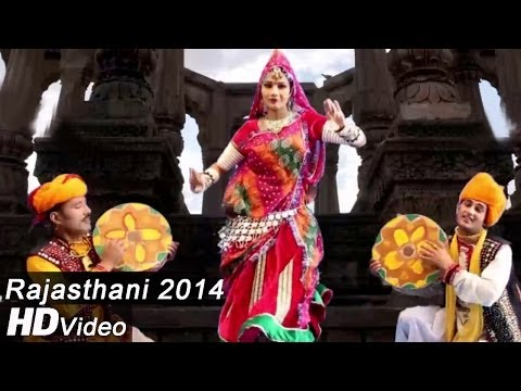 Fagan Aayo Ji Mehmaan | Romantic Holi Song | New Rajasthani Song 2014 | Loor Fagun