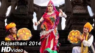 New Rajasthani Romantic Songs Latest Rajasthani Lokgeet