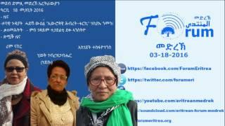 <Eritrean FORUM: Radio Program - Tigrinia Friday 18, March 2016