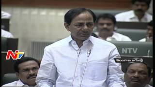 CM KCR Serious on Opposition Comments on Governor Speech