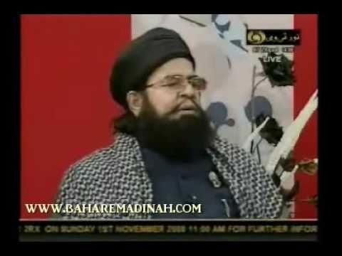 Mawlana Ghulam Rasul Chakswari - Mian Sahib Kalaam