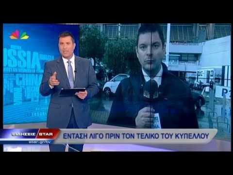 Ειδήσεις Star - 26.4.2014 - βράδυ