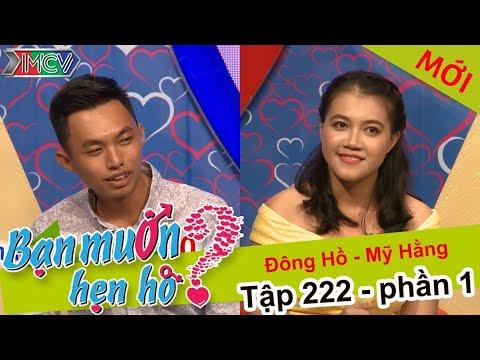 Cát Tường phấn khích trước màn tỏ tình cực lãng mạn của cặp đôi trẻ   Đông Hồ - Mỹ Hằng   BMHH 222