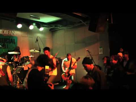 Crucial Section - Seoul 12/15/12 @ Indifan