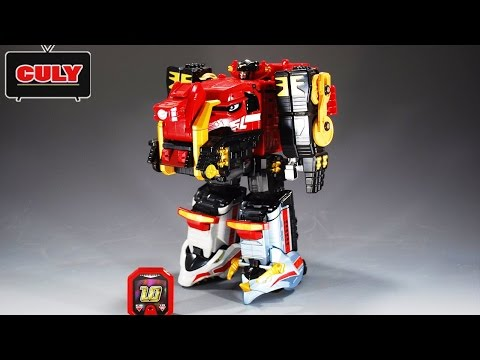 Siêu Nhân Cơ Động Robot GO ONGER KYORETSU OH Megazord Power Ranger toy for kids