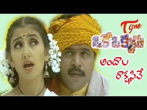 Oke Okkadu - Andala Rakshasive - Arjun - Manisha Koirala