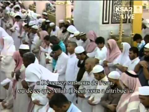 Ramadan 1434: Night 28 Madeenah Tahajjud Last Four by Sheikh Hussain
