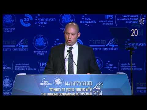 MK Naftali Bennett, Minister of the Economy, speaking at the 14th Annual Herzliya Conference
