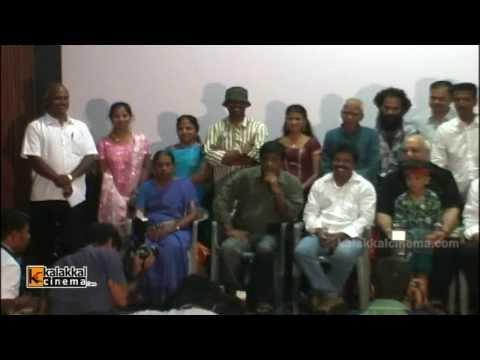 Yaanai Tamil Movie Audio Launch