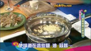 雪藏蝦煮出鮮甜味