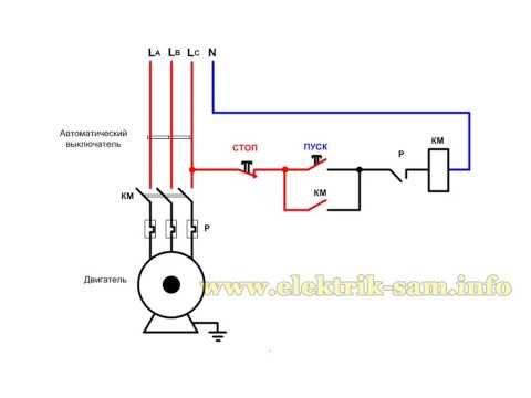 Нереверсивная схема магнитного