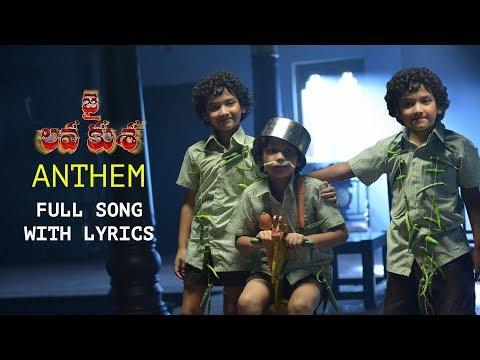 JLK-Anthem---Andamaina-Lokam-Song---NTR--Nandamuri-Kalyan-Ram