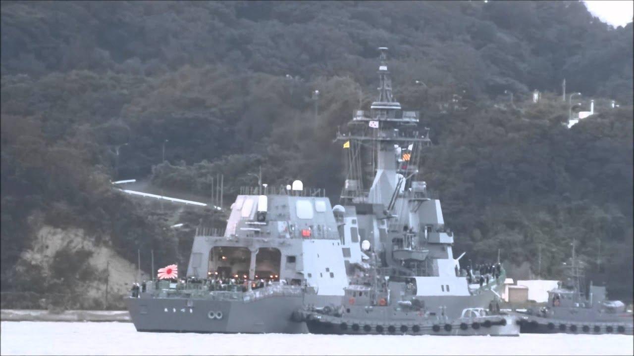 J-Toys Channel  海上自衛隊 護衛艦 あきづき JMSDF DD-115 Akid