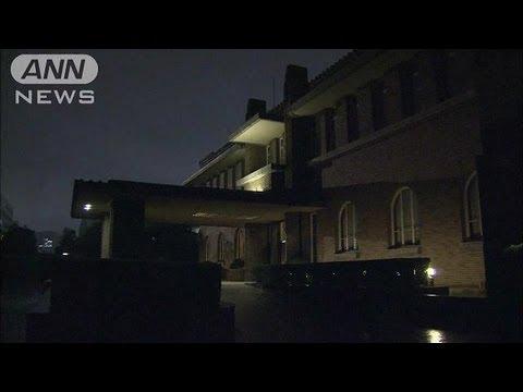 閣議決定「総理公邸の幽霊、承知していない」