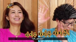 Happy Together S3 Ep.311