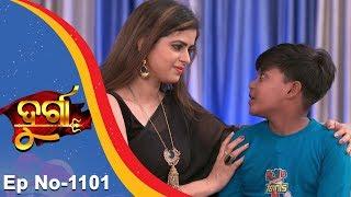 Durga | Full Ep 1101 | 19th June 2018 | Odia Serial - TarangTV