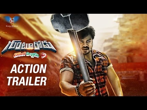 Gunturodu-Movie-Action-Trailer