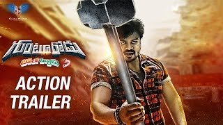 Gunturodu Telugu Movie Action Trailer - Manchu Manoj, Prag..