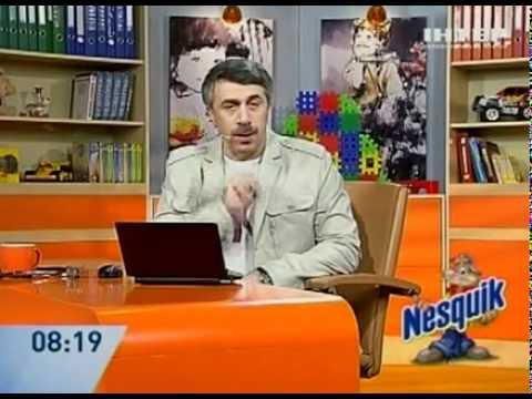 Опасная ангина: школа доктора Комаровского