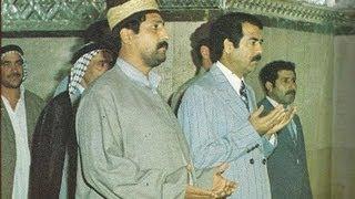 ������ ������ ���� ���� ����� ���� ������ ���� Saddam Hussein