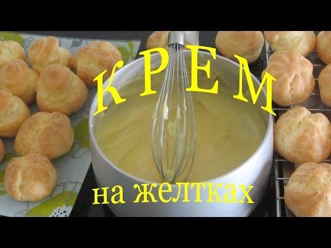 cách làm Kem Bánh Su Kem Заварной Крем рецепт huong dan cach lam kem banh