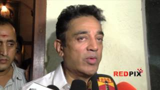 Actor Kamal Haasan Pay homage to legendary Tamil poet and lyricist Vaali